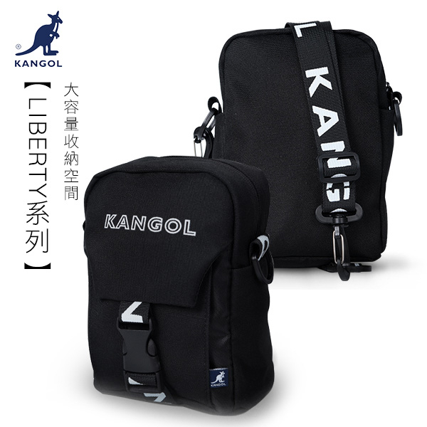 KANGOL 側背包 LIBERTY系列 韓版潮流 小型插釦側背包 小包 斜背包 LOGO背帶 黑色 KG1193 得意時袋