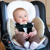 推車 嬰兒 推車 保暖墊 頭部身體保護墊 新生兒 支撐墊 安全防護墊
