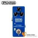 Dunlop M280 MXR 貝斯八度音效果器 【Dunlop Vintage Octave Bass Pedal】