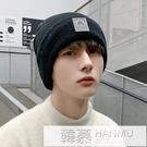 帽子男士冬季防風保暖毛線帽針織帽時尚潮新款騎車加厚加絨包頭帽 韓慕精品