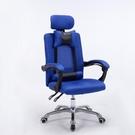 電腦椅家用升降轉椅現代簡約會議辦公椅職員靠背網布學生宿舍椅子