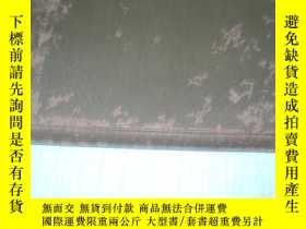 二手書博民逛書店罕見植物病害研究:第二輯(一九三三年,日文原版)830 逸見武雄