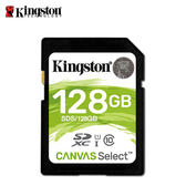 【Kingston 金士頓】Canvas Select SDXC (U1)(C10)128GB 記憶卡(SDS/128GB)