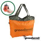 GREEN HERMIT 蜂鳥 防潑水手提收納袋-M 玫瑰橘 CT1023 購物袋 環保便利袋 旅遊