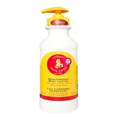 加拿大 CANUS 肯拿士Li'l 新鮮山羊奶初乳嬰兒滋養保濕乳液-475ml