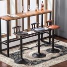 美式椅復古升降旋轉實木椅子高腳凳前臺椅實木吧臺椅鐵藝椅【快速出貨】