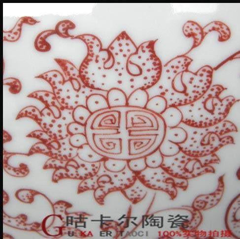 景德鎮 陶瓷器天球瓶 釉裏紅