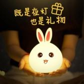 創意兔子硅膠小夜燈充電式拍拍嬰兒喂奶睡眠臥室