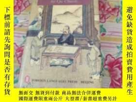 二手書博民逛書店The罕見Life Of Confucius《孔子傳》 【英文】