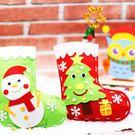 聖誕派對 聖誕禮物 聖誕節禮物 交換禮物 聖誕節裝飾 聖誕樹 幼兒園獎品 聖誕節交換禮物 聖誕