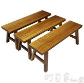 長條凳實木板凳奧坎胡桃木大板凳子家用木凳小板凳書桌長凳子高凳YYP 【快速出貨】