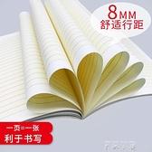 CJP長江a5本子b5筆記本商用辦公筆記本子簡約大小學生加厚牛皮本記事本