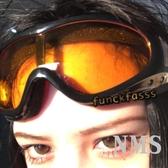 funckfasss機能暴力橙黃擋風鏡護目鏡高質量 台北日光