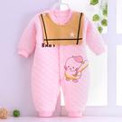 嬰兒連體衣秋冬季男女寶寶加厚保暖哈衣0-1歲秋裝純棉新生兒衣服