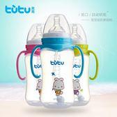寬口徑直身自動奶瓶PP大容量360ml嬰兒奶瓶寶寶奶瓶T4304【好康八五折搶購】