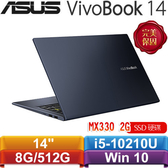 ASUS華碩 VivoBook 14 X413FP-0031K10210U 14吋 筆記型電腦 酷玩黑