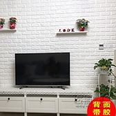 防水防撞加厚墻紙磚紋軟包舊墻翻新壁紙臥室溫馨3D立體電視背景墻 WD 創意家居生活館