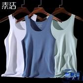 男士冰絲無痕背心修身型緊身健身運動汗衫夏季【英賽德3C數碼館】