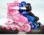 路獅溜冰鞋兒童全套裝成人輪滑鞋男女可調閃光