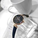 NATURALLY JOJO / JO96972-55R / 格紋時尚 藍寶石水晶玻璃 晶鑽 日期 真皮手錶 深藍x玫瑰金框 34mm