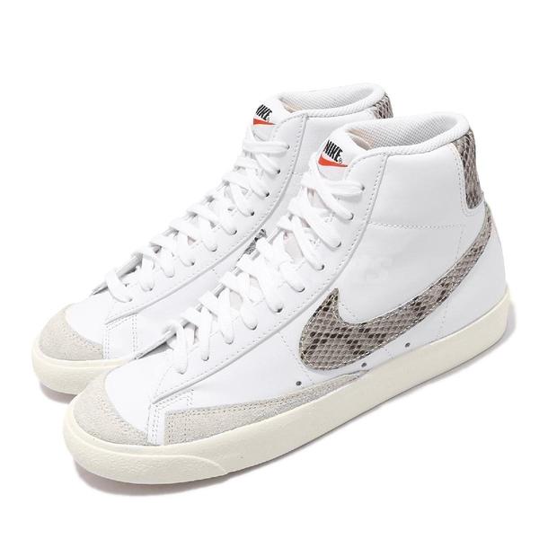 【海外限定】Nike 休閒鞋 Blazer Mid 77 VNTG We Reptile 白 灰 男鞋 蛇紋 勾勾 運動鞋 【PUMP306】 CI1176-101