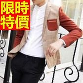 西裝外套 男西服(單外套)-細緻伴郎風靡時尚1色59t36【巴黎精品】
