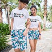 沙灘褲 男速干短褲海邊度假寬松大碼泳褲情侶裝蜜月女大褲衩五分褲 隨想曲