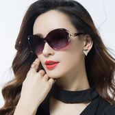 偏光太陽鏡圓臉女士墨鏡女潮明星款防紫外線眼鏡大臉優雅【全館免運】
