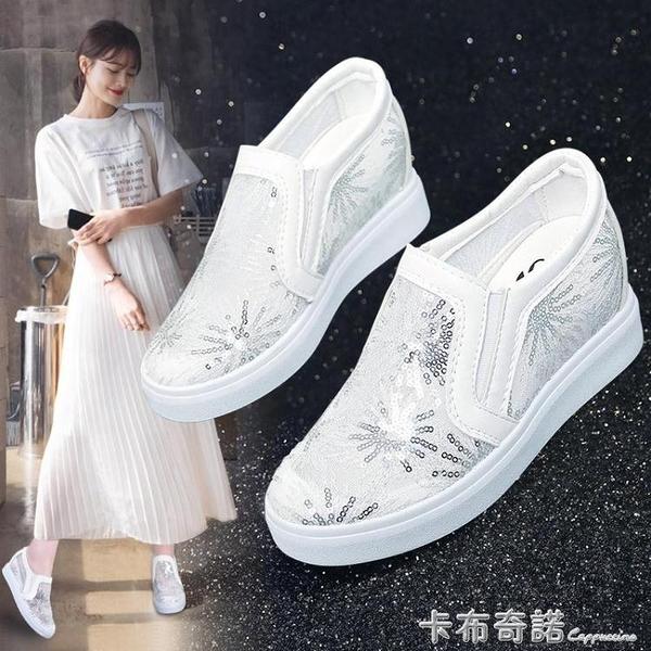 內增高小白鞋女春季新款百搭一腳蹬增高學生高跟透氣單鞋春款
