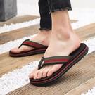 夾腳拖鞋 人字拖男潮夏季防滑男士涼拖鞋韓版潮流個性外穿沙灘涼鞋時尚拖鞋