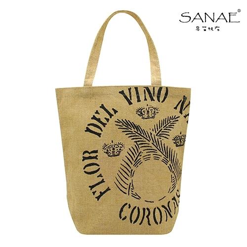 早苗帆布 棕櫚葉法式麻袋 購物袋
