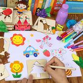 兒童幼兒學畫畫工具 寶寶塗鴉塗色填色描畫繪 都市韓衣