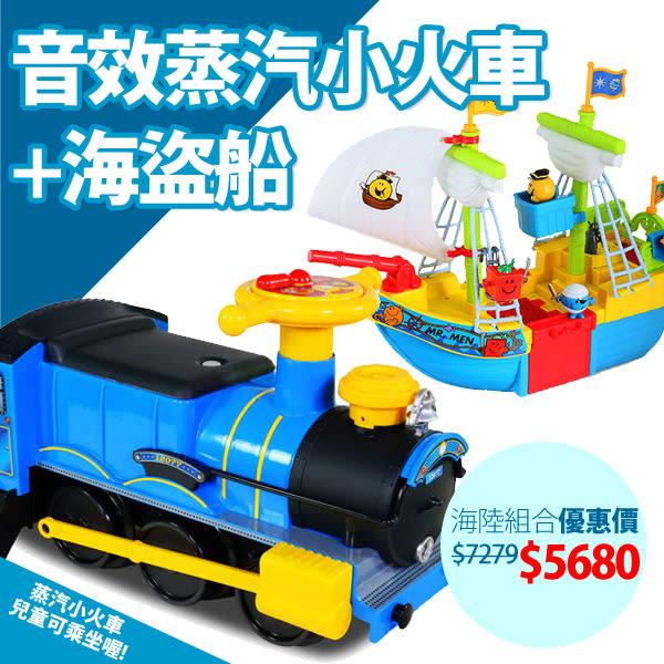 【兒童電動車】Steam Train 音效蒸汽小火車 7221-T03