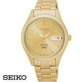SEIKO 精工5號 金色簡單三針鋼帶機械女錶x34mm・星期日期顯示 7S26-04K0G SNK876J1・公司貨