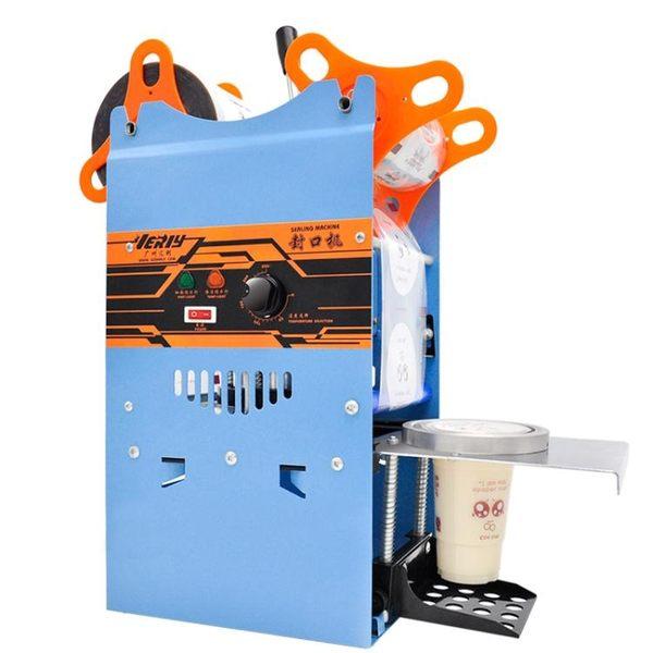 商用珍珠奶茶封口機 手動奶茶飲料封口機手壓 豆漿封口機封杯機igo