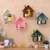 美歐式家庭店鋪彩色小房子牆上裝飾壁掛置物架隔板牆壁飾小木屋