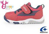 Moonstar 月星 Carrot童鞋 2E寬楦 包覆 止滑 透氣運動鞋G9691#紅◆OSOME奧森童鞋