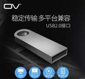 16g高速USB存儲盤電腦系統銀色防震金屬U盤yhs1568【123休閒館】