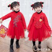 女童拜年服 嬰兒童裝唐裝女童洋氣公主裙新年冬裝女寶寶旗袍中國風禮服 ZJ4673【潘小丫女鞋】