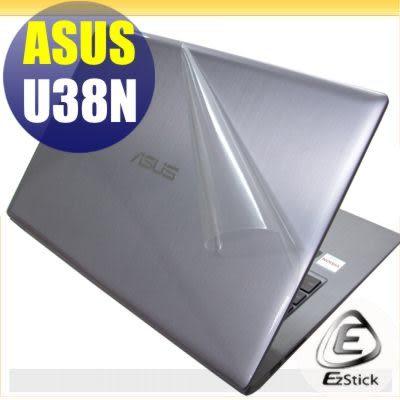 【EZstick】ASUS U38N (觸控機款)系列專用 二代透氣機身保護貼(含上蓋、鍵盤週圍)DIY 包膜