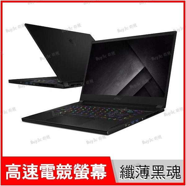 微星 msi GS66 10UE Stealth 電競筆電【15.6 FHD/i7-10870H/升級32G/RTX3060/1TB SSD/Buy3c奇展】