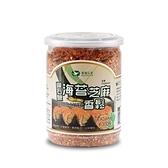 【美好人生】鑽石鹽海苔芝麻香鬆280g(全素)
