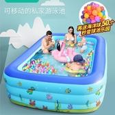 盈泰充氣游泳池家用加厚小孩嬰兒家庭超大泳池戶外大型兒童水池YYJ(速度出貨)