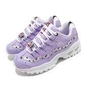 Skechers 休閒鞋 Line Energy Animated Outlook 紫 白 潔西卡 老爹鞋 【ACS】 13424PUR