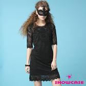 【SHOWCASE】神祕魅力 波紋蕾絲二件式洋裝(黑)