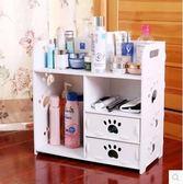 木制首飾整理盒化妝品置物架Lhh372【大尺碼女王】