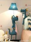落地燈遙控可調光LED台燈臥室床頭燈北歐兒童房客廳ins少女網紅風 樂活生活館