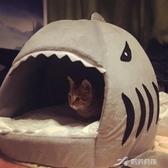 貓窩夏天涼爽封閉式貓睡袋貓墊子寵物用品貓咪房子貓屋可拆洗貓床 YXS 樂芙美鞋