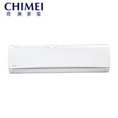 [CHIMEI 奇美]極光系列 13-14坪 變頻冷暖一對一分離式冷氣 RB-S85HF1/RC-S85HF1