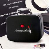 化妝包便攜韓國簡約大容量品方可愛少女心收納箱 時光之旅 免運